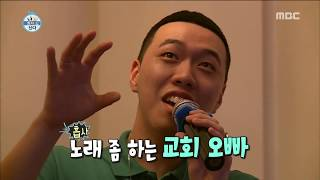 [I Live Alone] 나 혼자 산다 - C Jamm, With BewhY go to karaoke 20160826