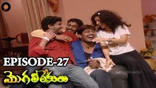 Episode 27 of MogaliRekulu Telugu Daily Serial Srikanth Entertainments