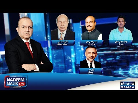 What will happen if the law is not passed by Parliament? | Nadeem Malik Live | 28 November 2019