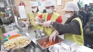 [봉사] 인천지역 2월 어르신 무료급식 봉사활동