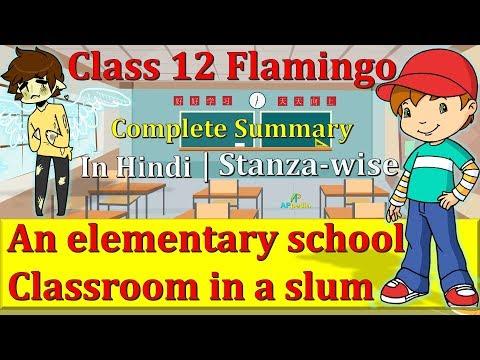 An Elementary School Classroom In A Slum | Flamingo | Stephen Spender | Class 12th | In Hindi