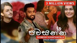 Download lagu Pawasanna (නාදුනන ලෙස )Romesh Sugathapala Official Music Video