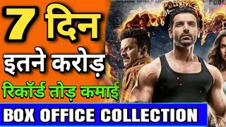 box office collection of satyamev jayate and gold