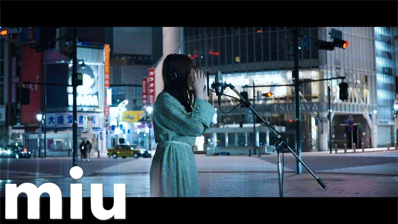 "miu ""Friday"""