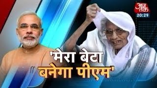 Exclusive: Special interview with Narendra Modi's mother