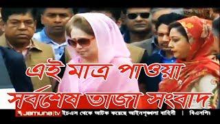 bangla news 2018