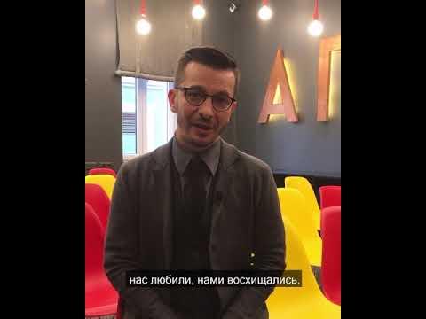 Почему важно учитывать потребности сотрудников, А.В. Курпатов