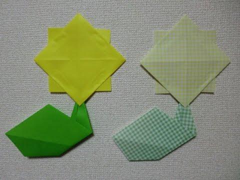 簡単 折り紙 折り紙 ひまわり 作り方 : youtube.com