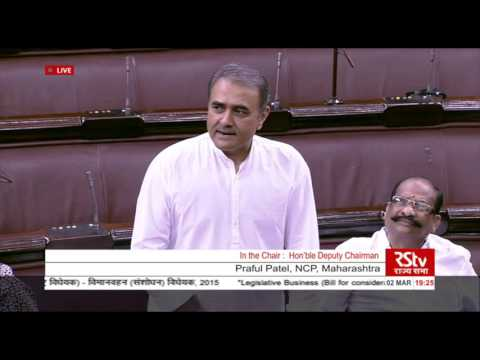 Sh. Praful Patel's comments on The Carriage by Air (Amendment) Bill, 2015