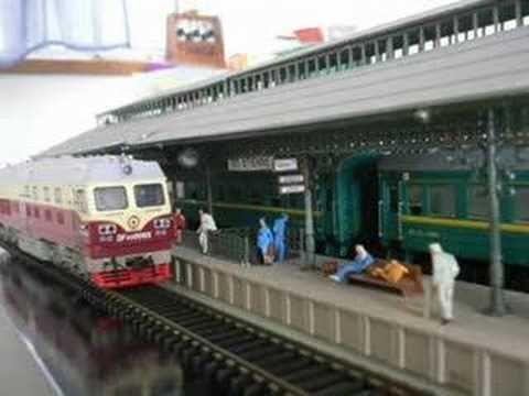 車站 - 音樂磁場