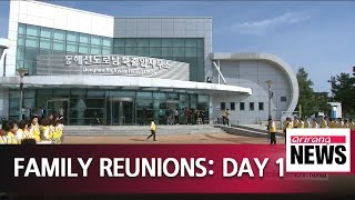South Korean participants set to arrive at Mt. Kumgang ahead of family reunions