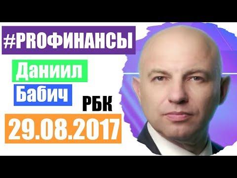 За что осудили журналиста РБК Александра Соколова