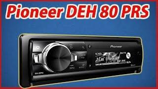 Pioneer DEH 80 PRS