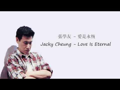 張學友Jacky Cheung  - 愛是永恆 Love Is Eternal