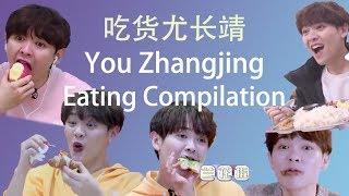 [ENG] Idol Producer 偶像练习生: 吃货尤长靖合集 You Zhangjing Eating Compilation