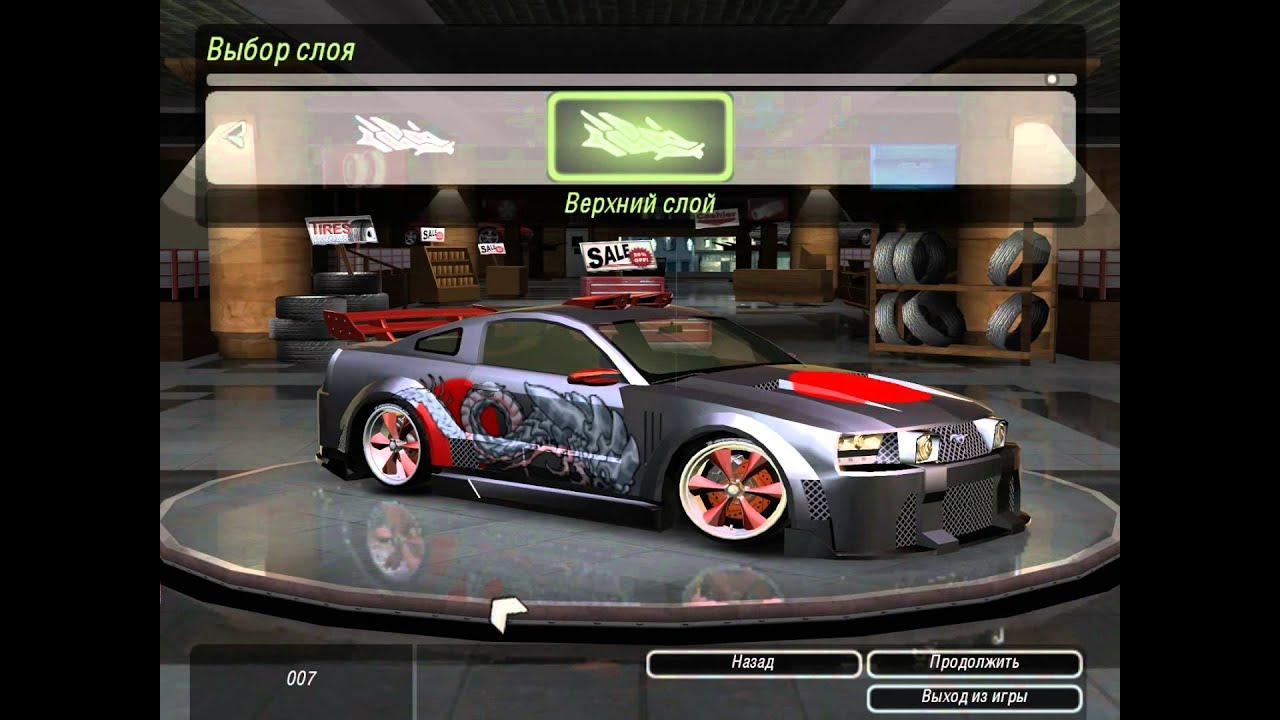 need for speed underground 2 ford mustang gt youtube. Black Bedroom Furniture Sets. Home Design Ideas