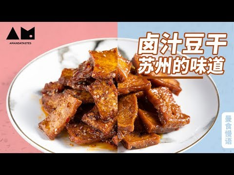 Do not eat fried beans, teach you lazy practice, one pot to make one, incense! from YouTube · Duration:  4 minutes 53 seconds