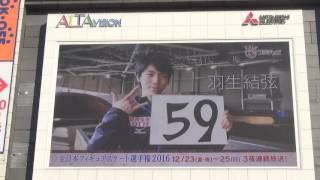 『アルタビジョン 全日本フィギュア2016 Ver.2』 は ⇨ https://youtu.be...