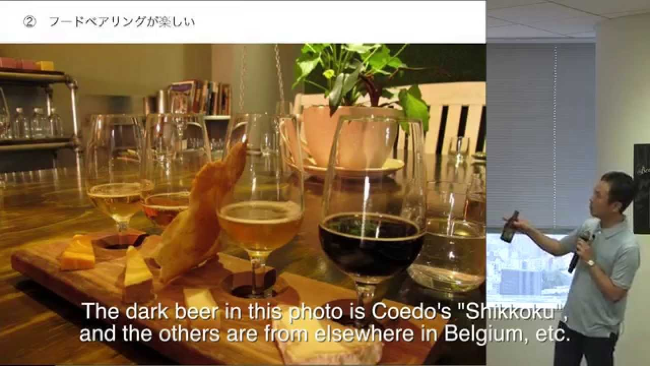 Shigeharu Asagiri: Story of COEDO brewery - COEDO beer is a craft beer produced from sweet potatoes and made in Kawagoe.
