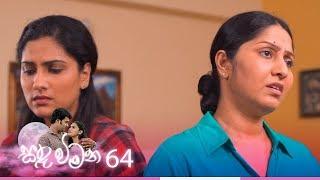 Sanda Wimana | Episode 64 - (2020-05-07) | ITN Thumbnail