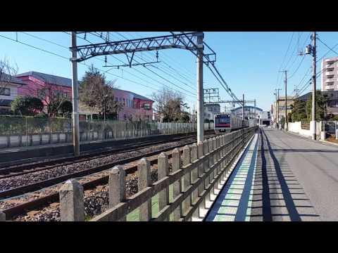 Chiba train, japan