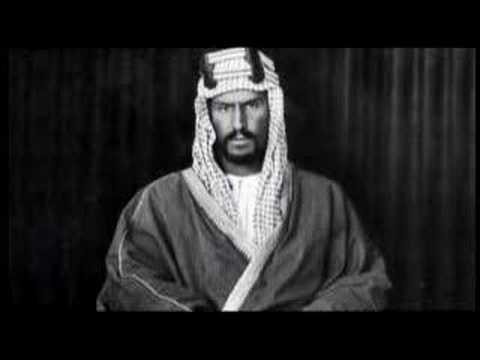 SAUDI ARABIA - UNDER THE VEIL