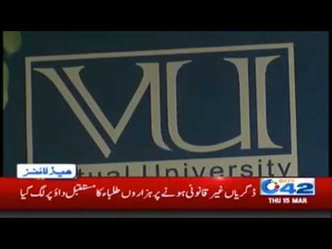 10 MS Degree Programs of Virtual University Declared Illegal - Beeducated.pk