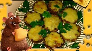 Фаршированные шампиньоны с сыром, запеченные в духовке