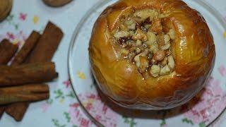 Самые вкусные ♥♥♥ запеченные в духовке яблоки с грецкими орехами ♥♥♥