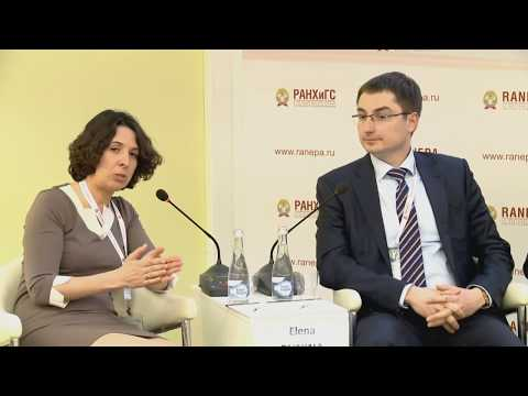 The Gaidar Forum 2018. Leading companies and universities