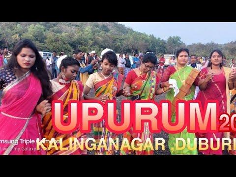 """UPURUM""Santali Get-together2020 At Kalinganagar Duburi,Jajpur,Odisha"