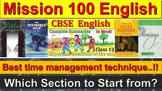 Mission 100 English 🔥 , English Marking Scheme [2019]