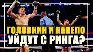 Vesti TV: Полное видео пресс-конференции Головкина перед реваншем с