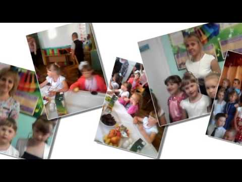 Досвидания,наш любимый детский сад
