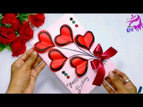 Birthday Greeting Card || How to make greeting card for birthday||Paper greeting card|| Queen's home