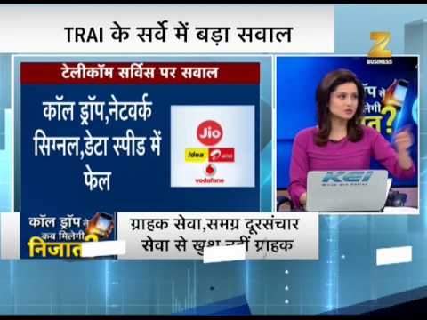 TRAI: Consumer dissatisfied with telecom operators | TRAI: क