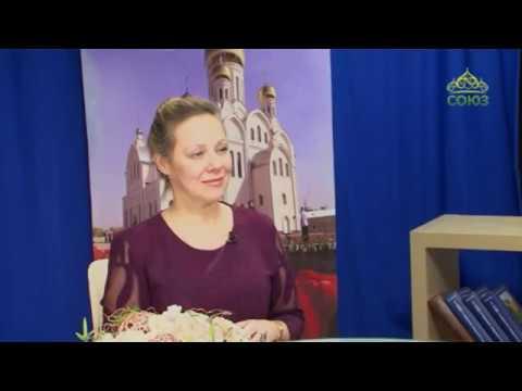 Родное слово (Новосибирск). От 19 февраля. Православная молодежь