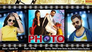 PHOTO फोटो || Haryanvi New #4k Video Song 2018 || Rakesh Tanwar, Aarju Dhillon & Sushma