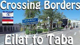 Israel Egypt border in EILAT - TABA. Crossing into SINAI.