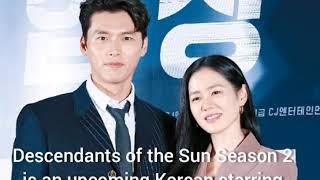New K-Drama!!! Hyun Bin and Son Ye Jin Couple Again Appear On Screen