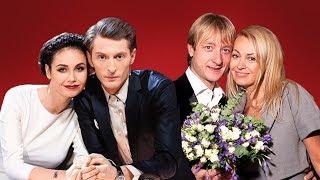 ЗВЕЗДНЫЕ ПАРЫ. Спортсмены и их супруги. Российские знаменитости