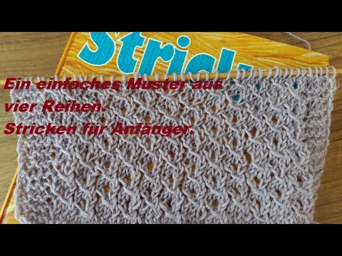 Video: 590*Ein einfaches Muster aus  vier Reihen Stricken für Anfänger.Tutorial ...