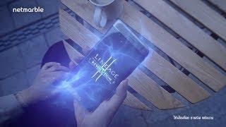 [Lineage2 Revolution] Launch TVC (1...