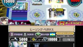 Cardfight Vanguard Stride to Victory 3DS (gameplay #1)