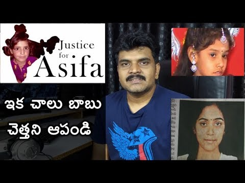 My Reaction # Justice for Asifa # Raise Your Voice Against telugu news channels