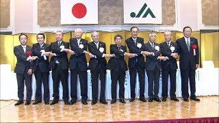 組合員数15万人、全国2位の組織が誕生へ 岡山県の8つのJAが来年4月に合併し、「JA晴れの国岡山」に