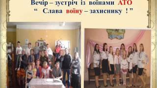 Співпраця бібліотеки з громадою села Росішка