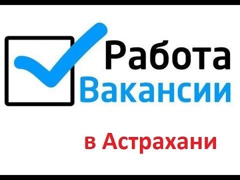 работа в иркутске оператор 1с свежие вакансии