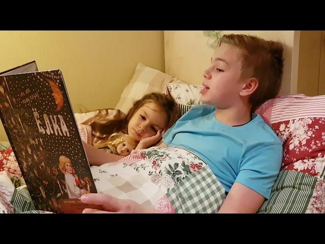 Изображение предпросмотра прочтения – АлексейКосорыгин читает авторское произведение «Ангелы не кушают А.Федоров-Давыдов»
