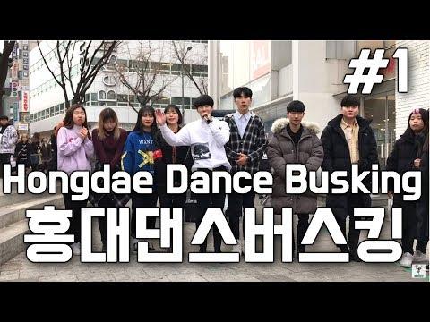 Hongdae Dance Busking#1 BTS,EXO,SEVENTEEN,MiNO Dance Cover    새멤버 들어오다?,세븐틴 신곡 완벽커버